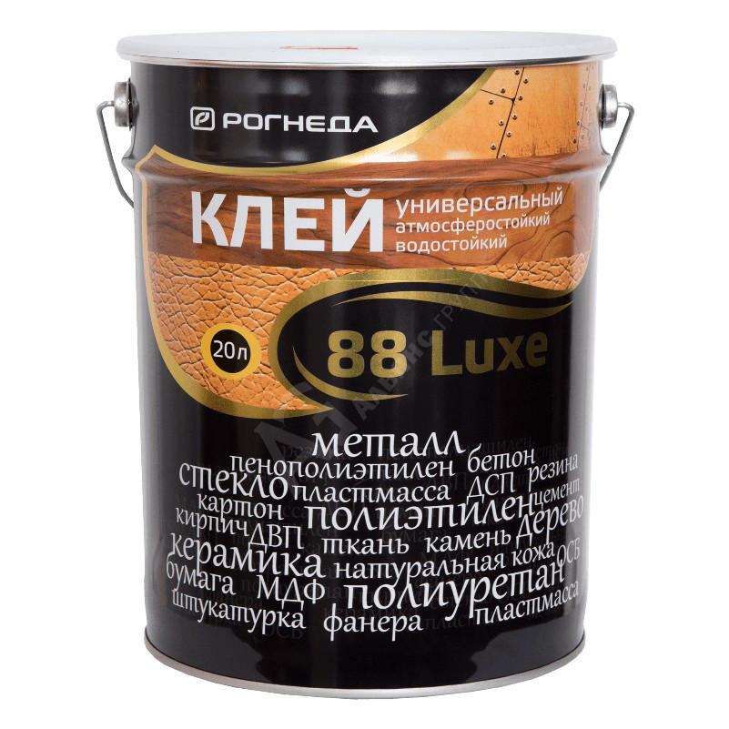 "Клей ""РОГНЕДА"" 88-LUXE (20 л.)"