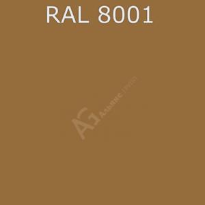 Порошковая краска RAL8001 полиэфирная гладкая глянцевая/25 кг