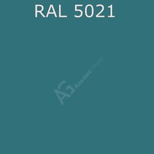 Краска порошковая RAL5021 (Водная синь) полиэфирная гладкая глянцевая