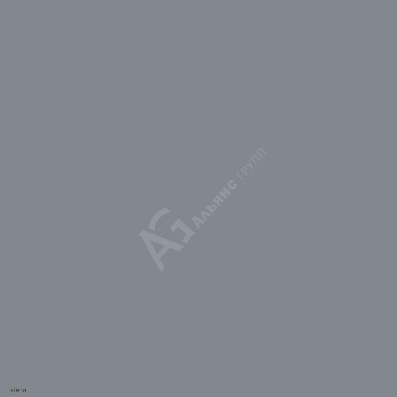 Порошковая краска RAL 7046 (Телегрей 2) полиэфирная шагрень/25кг