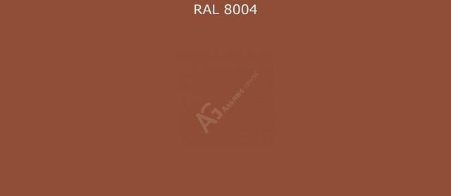 Краска порошковая RAL8004 (Медно-коричневый) полиэфирная гладкая глянцевая