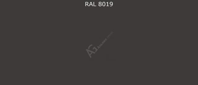 Порошковая краска RAL 8019 (серо-коричневый) полиэфирная гладкая глянцевая