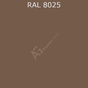 Краска порошковая RAL8025 (бежево-коричневый) полиэфирная гладкая глянцевая