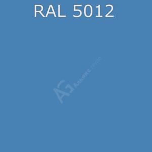 Порошковая краска RAL 5012 (Голубой) полиэфирная глянцевая/25кг