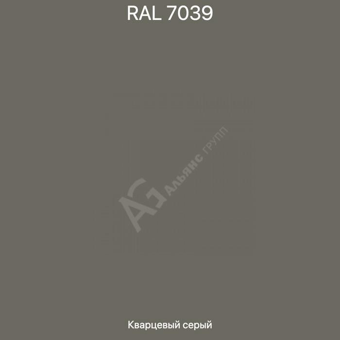 Порошковое полиэфирное покрытие RAL7039 PP-PARLAK 09098.07039/07039-R18GLT