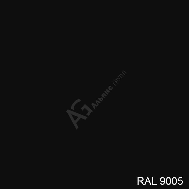 Порошковая краска RAL 9005 U (Черный янтарь) полиэфирная гладкая глянцевая/25кг