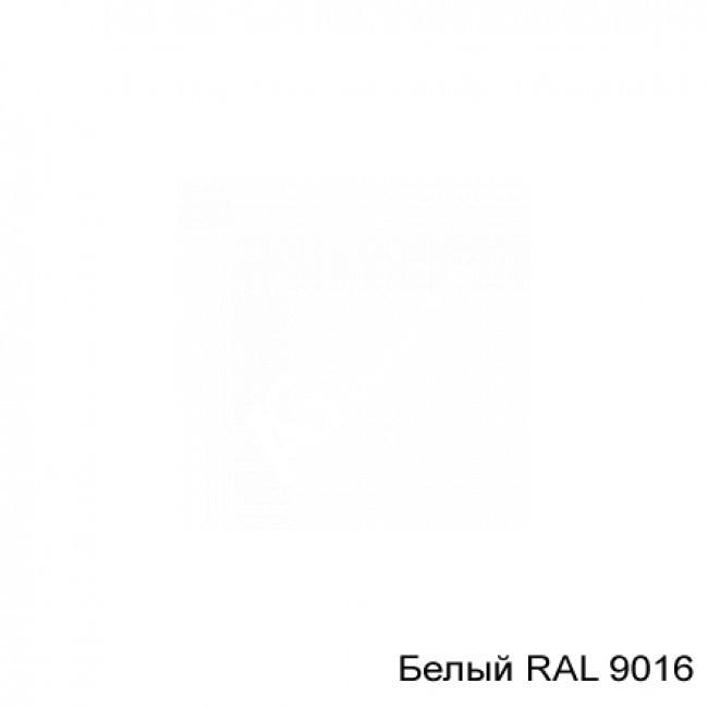 Порошковое полиэфирное покрытие RAL9016 PP-PARLAK 25кг, 09088.X9016