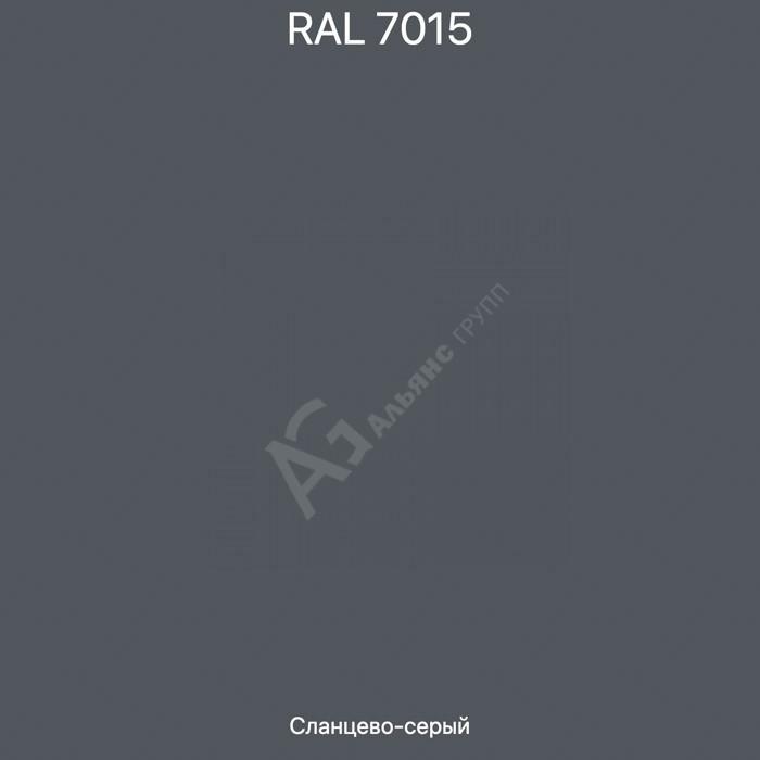 Порошковая краска RAL 7015 (Сланцево-серый) полиэфирная гладкая глянцевая/25кг